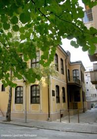 """Къща музей  """"Градски бит ХІХ век"""""""