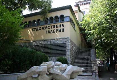 Художествена галерия – Стара Загора